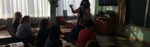 Цикл мастер-классов «Эффективность проектной деятельности в процессе изучения различных предметов в начальной школе»