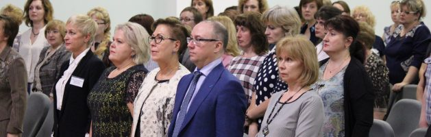 Инновационные процессы в системе образования Красносельского района Санкт-Петербурга: подводим итоги, определяем перспективы…