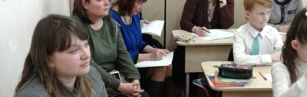 Семинар «Способы активизации деятельности обучающихся на уроках»