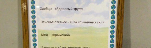 Семинар «Формирование и развитие экологической культуры»