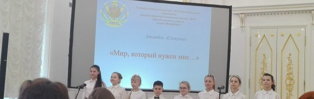 II Городской фестиваль видеороликов «Современный Санкт-Петербург – Terra Incognita»