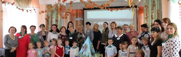 Межрегиональная конференция руководителей дошкольных образовательных организаций