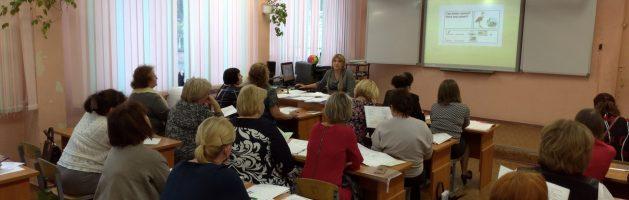 Мастер-класс «Специфические ошибки в письменных работах учащихся 1-4 классов»