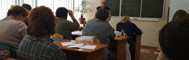 Совещание председателей МО учителей математики