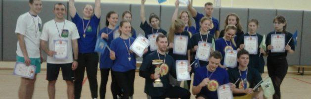 Межрайонные спортивные соревнования молодых специалистов