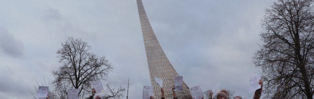 Всероссийская олимпиада по школьному краеведению
