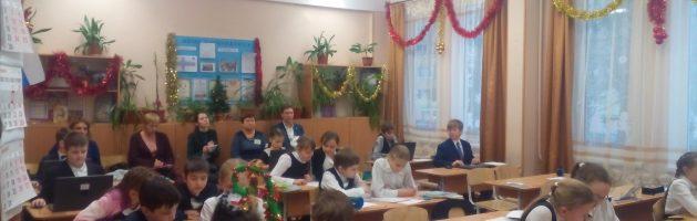 Семинар «Управление индивидуальными образовательными маршрутами в школе: возможности смешанного обучения»