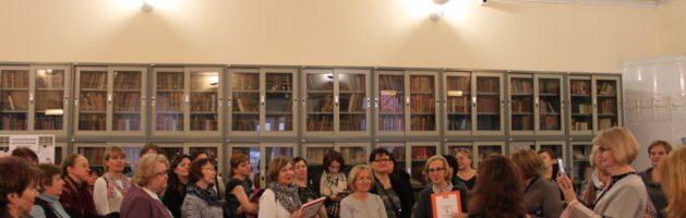 Конференция «Чтение и текст в пространстве образовательного учреждения»