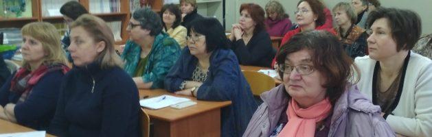 Конференция «Уроки итогового повторения математики в 9 классах»
