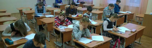 Районный (муниципальный) тур общероссийской олимпиады школьников «Основы православной культуры»