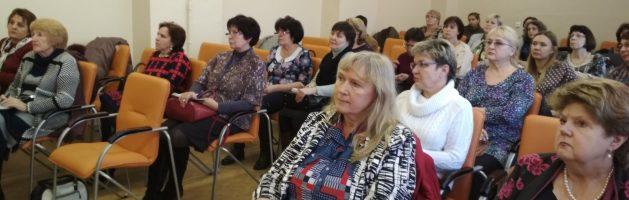 Районный семинар председателей методических объединений
