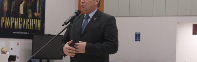 Конференция в рамках выставки «Эпоха Гранина»