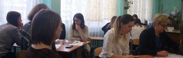Мастер-класс по теме «Работа с текстом в начальной школе»