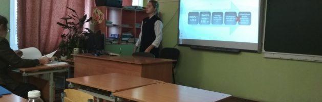 Районный конкурс проектно-исследовательских работ «За страницами учебника математики»
