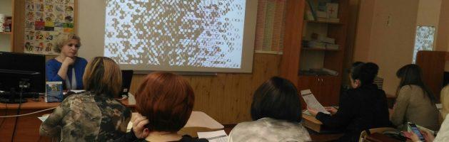Мастер-класс «Организация интерактивного опроса на уроках в начальной школе с помощью пультов SMART Response и смартфонов»