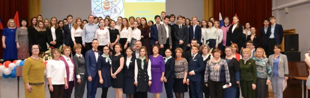 Районный конкурс исследовательских, проектных и творческих работ учащихся «Новые имена»