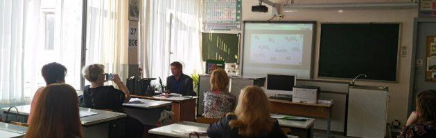 Районный семинар «Эффективные методические и дидактические приемы в практике учителя химии»