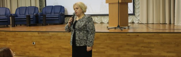Районная научно-практическая конференция