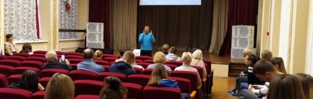 Совещание «Эффективный способ решения учебных задач при подготовке учащихся к сдаче норм ВФСК ГТО»
