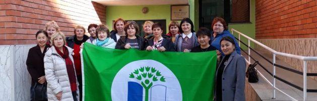 V национальный форум образовательных организаций Монголии