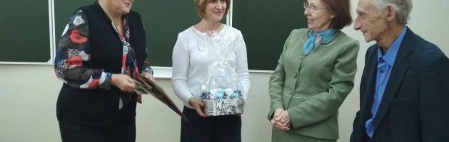 75-летие Л.А. Жигулёва