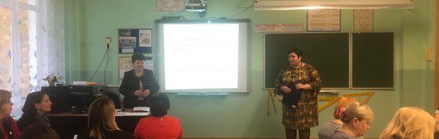 Районный семинар «Коммуникативные технологии в образовании»
