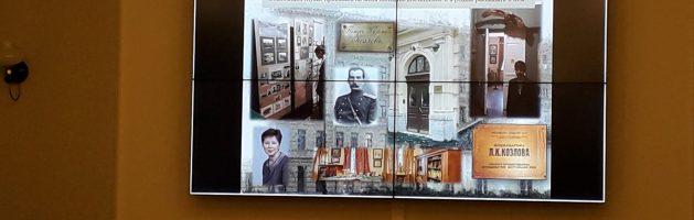Городской конкурс ученических творческих проектов «Географические музеи Санкт-Петербурга»