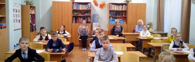Интегрированная олимпиада среди учащихся третьих классов