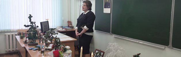 Мастер-класс «Бисероплетение на занятиях в ГПД»