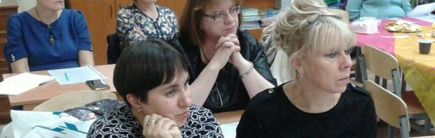 Семинар «Работа с источниками географической информации при подготовке учащихся к ГИА»