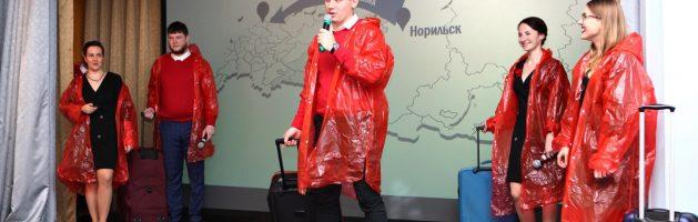 Конкурс педагогических команд Санкт-Петербурга