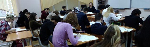 Подведены итоги районного этапа Всероссийской олимпиады школьников по литературе