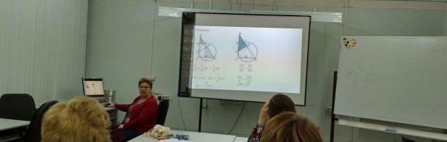 Семинар «Решение задачи повышенной сложности по геометрии (ОГЭ № 26)»