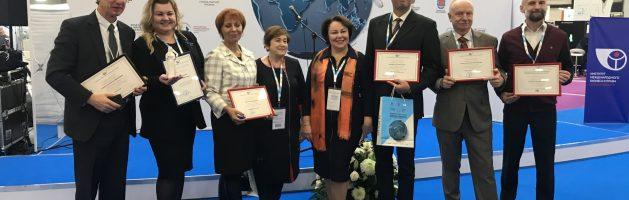X Церемония вручения общественных наград «За вклад в развитие интеллектуальной собственности»