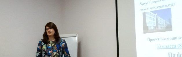 Семинар «Приемы работы с обучающимися с ОВЗ в рамках инклюзивного и интегрированного обучения»