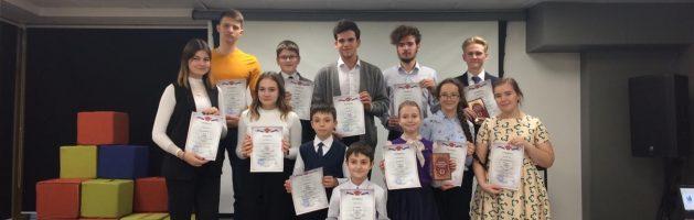 Итоги районного этапа городского конкурса чтецов «Дети читают классику детям»