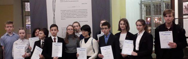 Финал городского конкурса творческих и исследовательских работ школьников «Географические музеи Санкт-Петербурга», посвящённого 305-летию Кунсткамеры