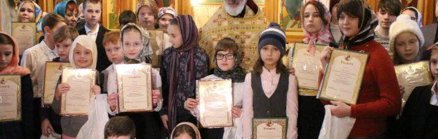Церемония награждения участников конкурса творческих работ «Александр Невский – святой хранитель Санкт-Петербурга»