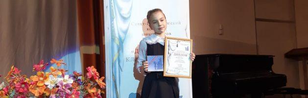 Конкурс чтецов «Дети читают классику детям»
