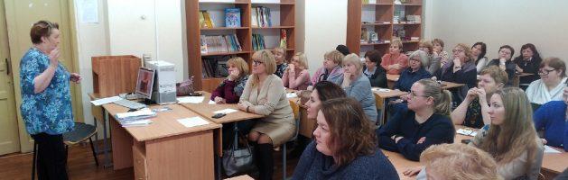 Совещание методического объединения школьных библиотек