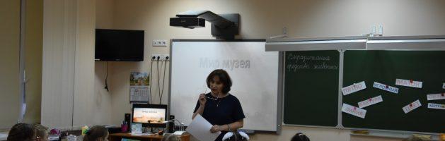 Районный семинар «Применение музейно- педагогической программы «Мир музея» в работе общеобразовательной школы»