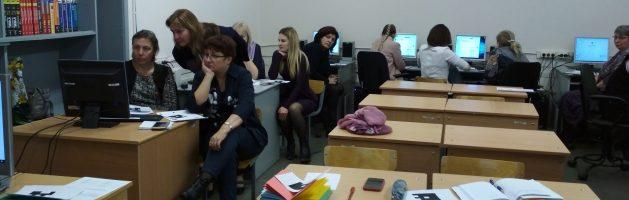 Практическое занятие «Использование ИКТ на уроках математики. Технология Plickers»