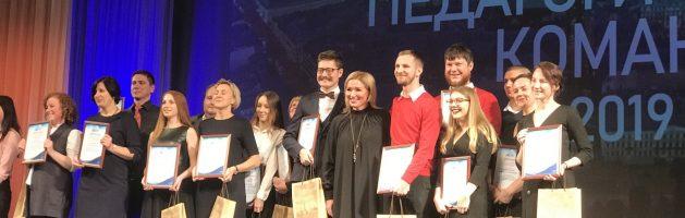 Конкурсы педагогических команд и информационно-методичсеких центров Санкт-Петербурга