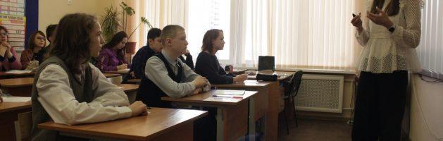 Семинар «Применение современных педагогических технологий в работе с обучающимися с ОВЗ»
