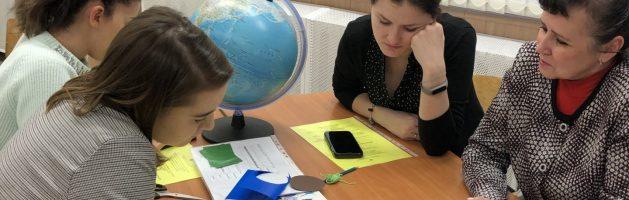 Мастер-класс «Организация и проведение практических работ на уроках окружающего мира»