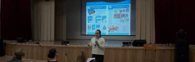 Семинар «Оценка и управление качеством образования в общеобразовательной и дошкольной образовательной организации: система, инновации, вызовы»