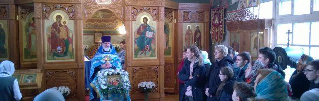 Встреча учащихся с благочинным Красносельского округа