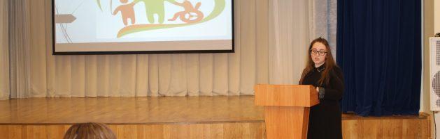 Районный семинар «Межпредметные связи в работе с детьми с ОВЗ»