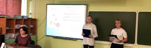 Районный конкурсе проектно-исследовательских работ «За страницами учебника математики»