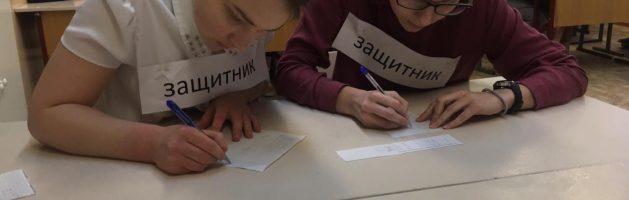 Районный конкурс «Математический хоккей»